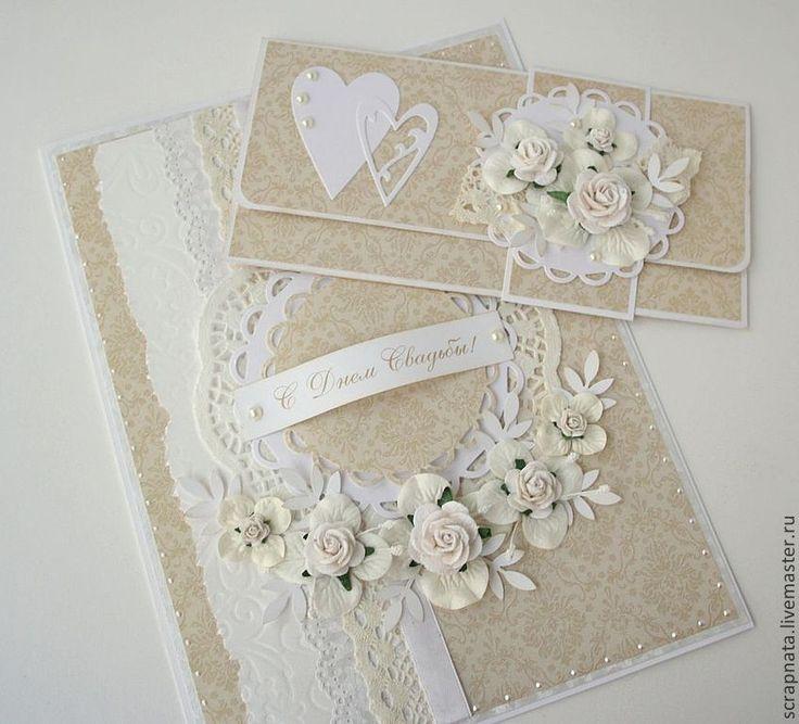 Купить Подарочный комплект-открытка и конверт для денег - бежевый, Открытка ручной работы, открытка на свадьбу