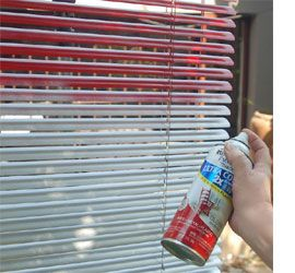 Spray paint blinds to add pop. Interesting idea to spruce up ugly plastic blinds