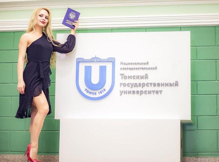 Ну что, ТГУ, продолжать будем?����#беспечный#студент #экономист#не#хочу#жениться#хочу#учиться#тгу#tsu#student #economic #economics #иэм#томск #россия#выпуск2017 http://butimag.com/ipost/1552660890636287780/?code=BWMKNqLBH8k
