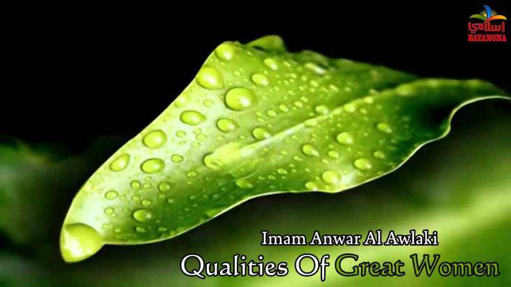 Qualities of Great Women - Anwar Al Awlaki *  HD