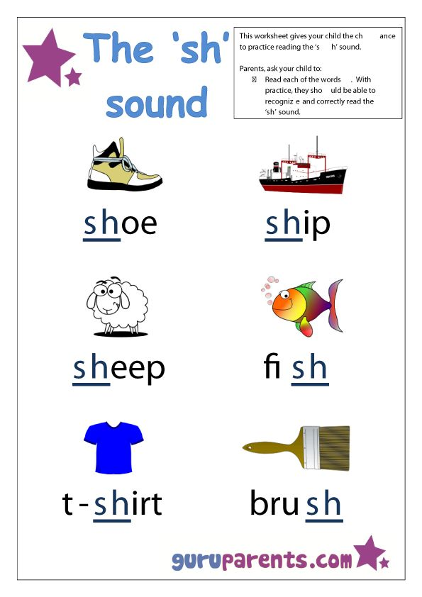 preschool-letter-worksheet-sh-sound.png (595×842) | Speech letter S ...