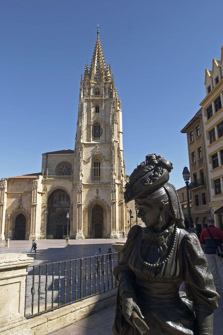 Things to do in Oviedo Spain - The Cathedral of San Salvador  #spain #oviedo #interesting #discover #experience #adventure #asturias #history #church #mountain #museum #travel #traveltherenext
