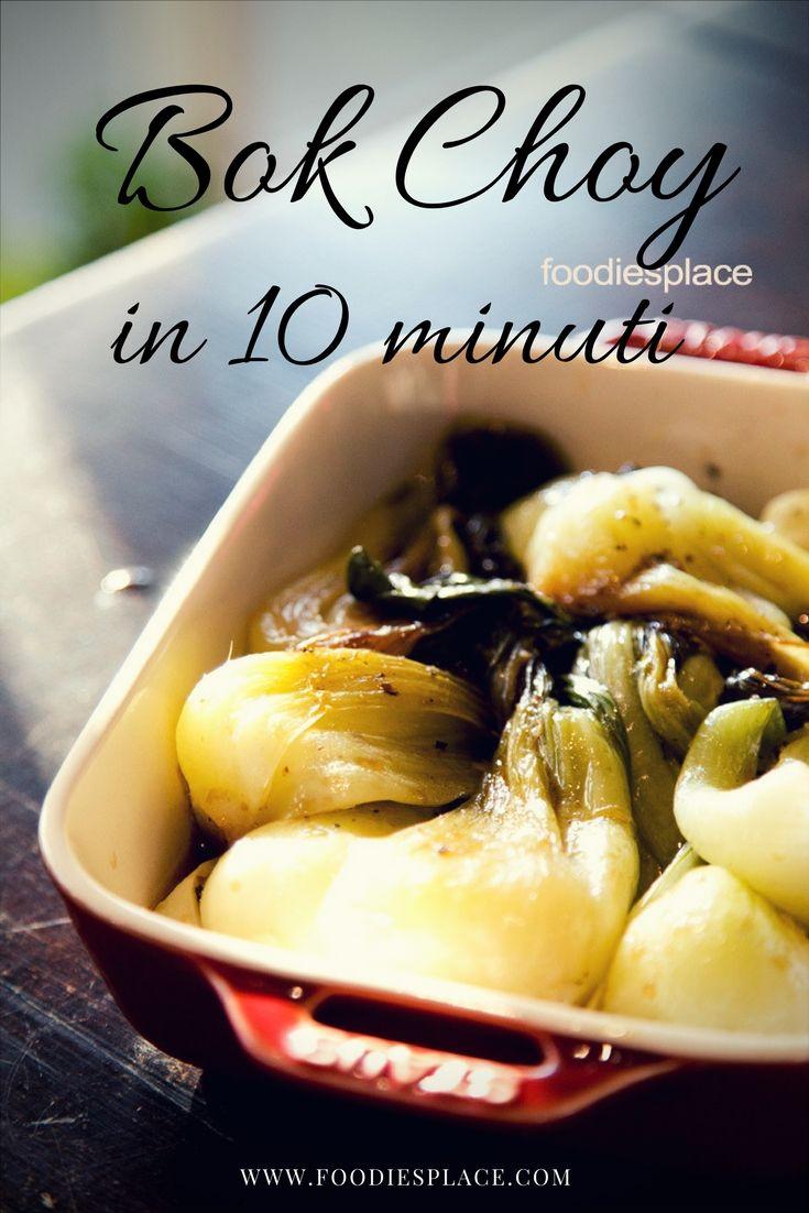 Una ricetta veloce per il bok choy che sta finendo di cucinare mentre scrivo: Bok Choy in 10 minuti. Semplice a buon mercato e veloce... e anche gustoso!