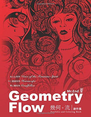 Geometry Flow: Global Doodle Gems presents Geometry Flow by Mr. End by Global Doodle Gems http://www.amazon.com/dp/8793385161/ref=cm_sw_r_pi_dp_jt8cxb0AQKPM5