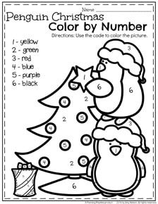 December Preschool Worksheets - Color by Number Penguin Christmas.