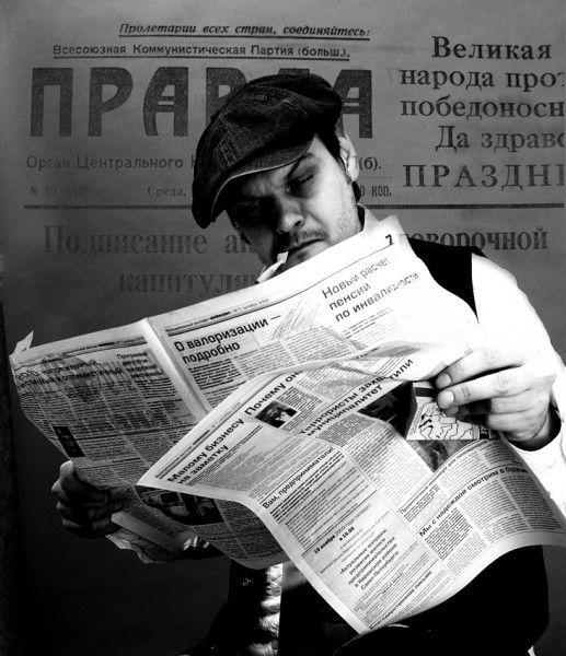 photosight.ru. Фото: Мастерова Ория