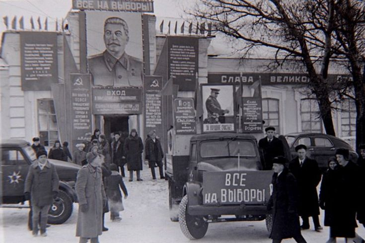 Избирательный участок, 1951 г.