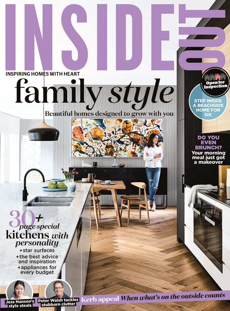 Our Smoked Herringbone is featured on the cover of Inside Out March 2017 issue.