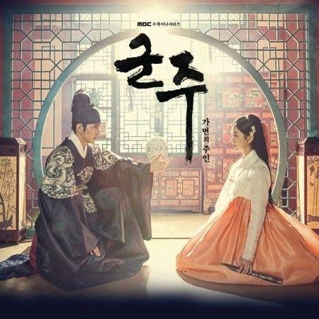(予約販売)OST / 君主-仮面の主人(2CD) (MBC韓国ドラマ) [韓国 ドラマ] [OST][CD] 韓国音楽専門ソウルライフレコード - Yahoo!ショッピング - Tポイントが貯まる!使える!ネット通販