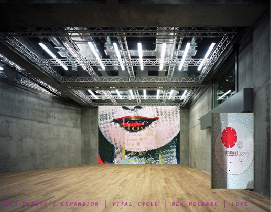 Awesome space | public art | kellyannart.com