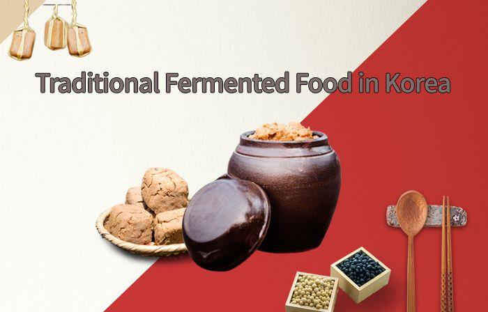 Традиционные ферментированные продукты в Корее