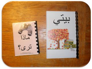 A Muslim Child is Born: Beginning Arabic Readers