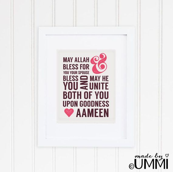 Islamic wedding gift Islamic wedding quote  by madebyummi on Etsy