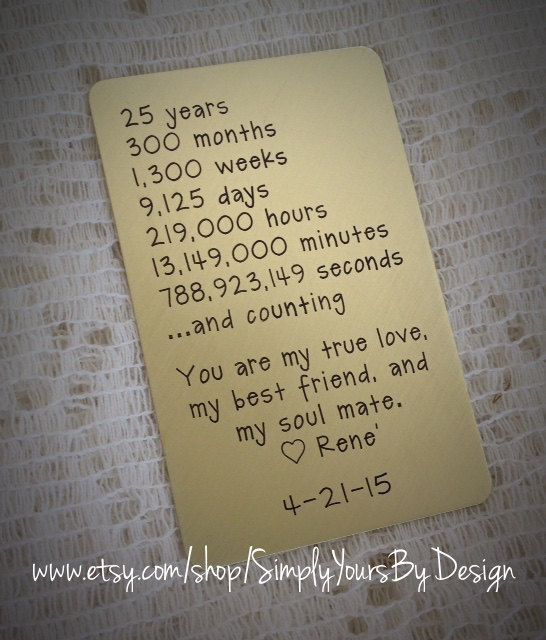 25th Wedding Anniversary Gift Ideas For Him: 25+ Best Ideas About 7th Anniversary Gifts On Pinterest