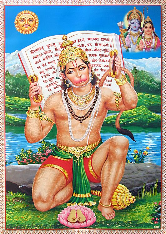 Lord Rama With Hanuman | Hanuman - The Great Devotee of Lord Rama