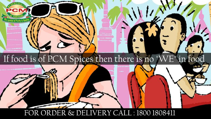 Everything You Love About Spices !!!!! Shop Online or Call Us http://www.pcmmasale.com/ Toll Free Number : 1800-1808-411 #pcm #masale #garlic #lahsun #powder #instant #gravy #tawa #sabzi #kachori #gatta #aloo #lemon #achar #panipuri #biryani #pulav #tea #shahipaneer #raita #rajma #sambhar #pov #haldi #mirchi #garammasale