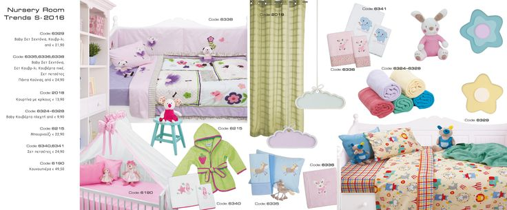 Das home Nursery Room Trends .. Summer 16