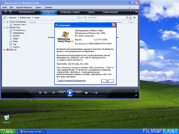 Wincleaner oneclick v11.0