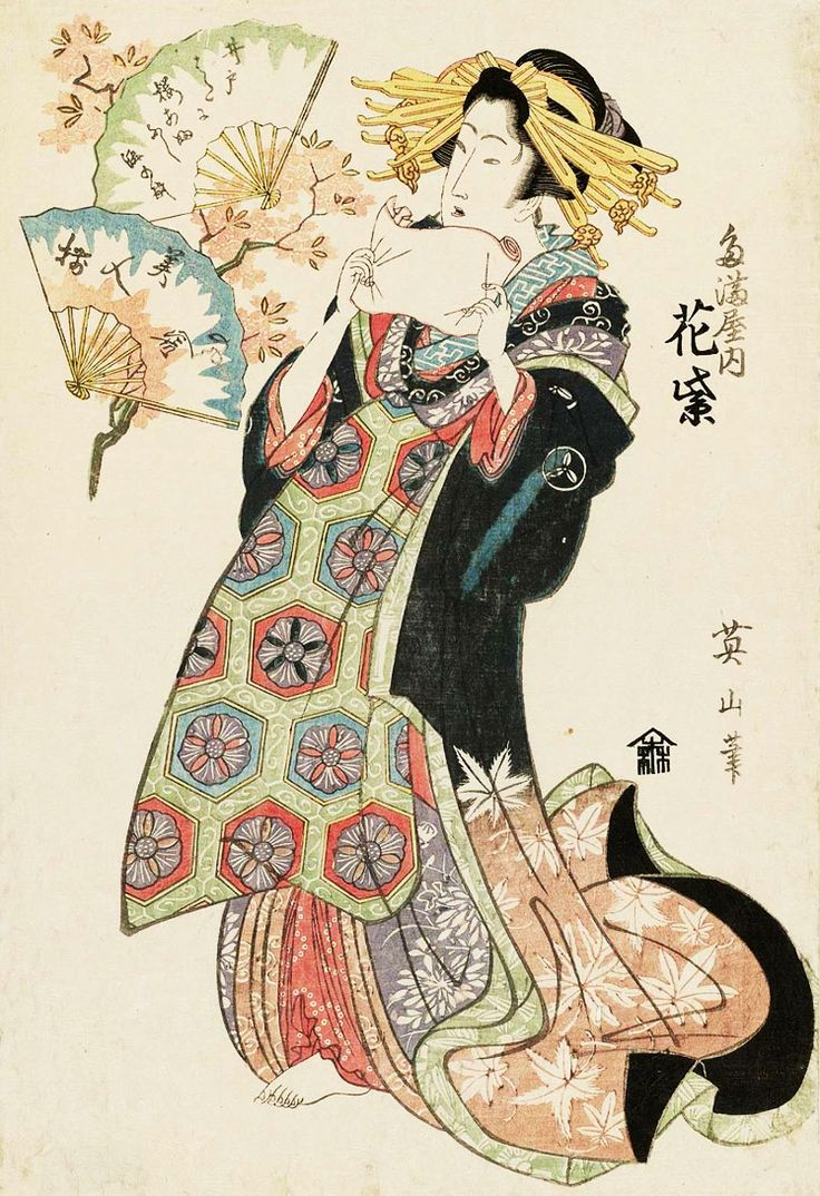 Traditional Japanese Art Designs | www.pixshark.com ...