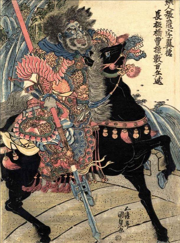 Gototei Kunisada ga (五渡亭国貞画) - Zhangfei on Changban bridge