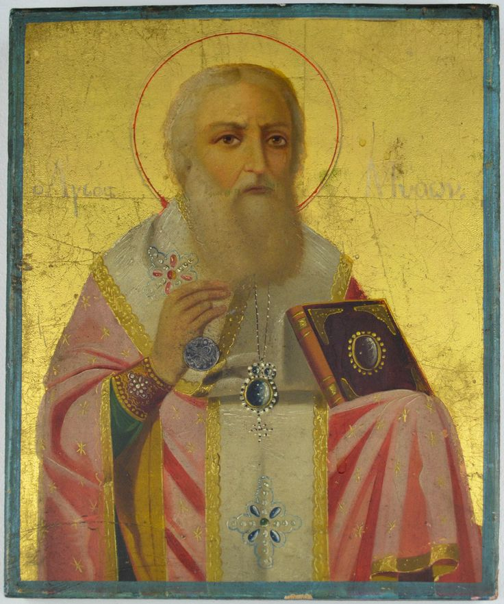 St. Myron of Crete, Greek, c. 1900; Maryhill Museum of Art, Goldendale, WA