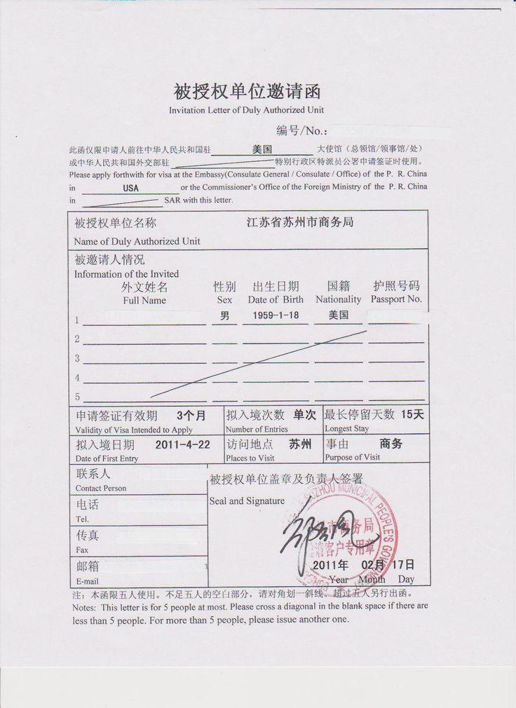 Cover Letter Uk Border Agency Visa Fresh EssaysVisa