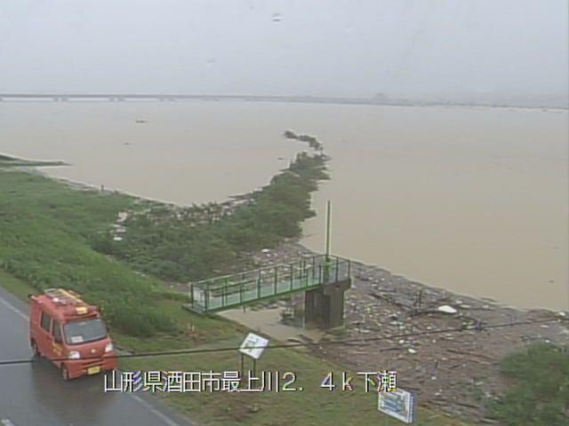 ライブ 山形 カメラ 河川 最上川 河北河川公園のライブカメラ