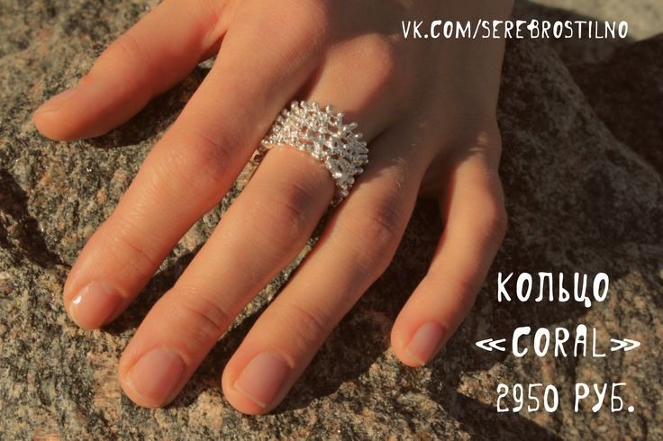 #silver_ring #keep_going_baby #silver_jewelry #karen_hill_tribe #serebro_stilno