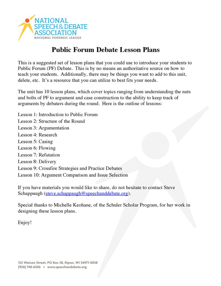 public forum debate essay Public forum: structure and rules as in other debate categories, public forum debates take place at one- or two-day tournaments in which teams advance through.