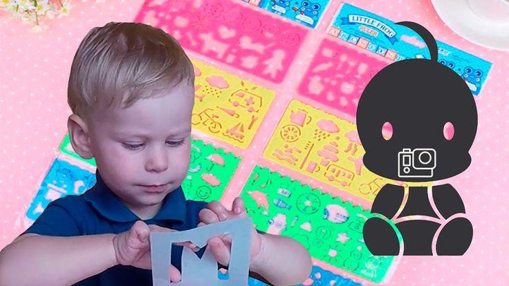 ТРАФАРЕТЫ ДЛЯ ДЕТЕЙ. Как научить ребенка рисовать. Учимся рисовать с пом...