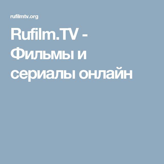 Rufilm.Tv
