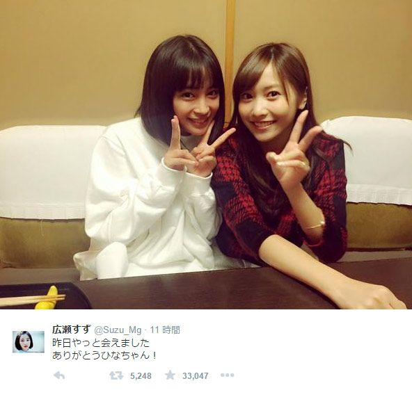 (画像1/1) 広瀬すず&佐野ひなこ、キュートな密着2ショット公開「やっと会えました」
