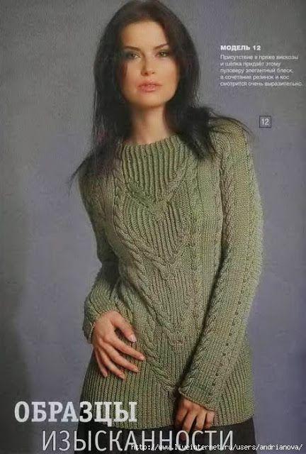 Пуловер в резинку с косами. Обсуждение на LiveInternet - Российский Сервис Онлайн-Дневников