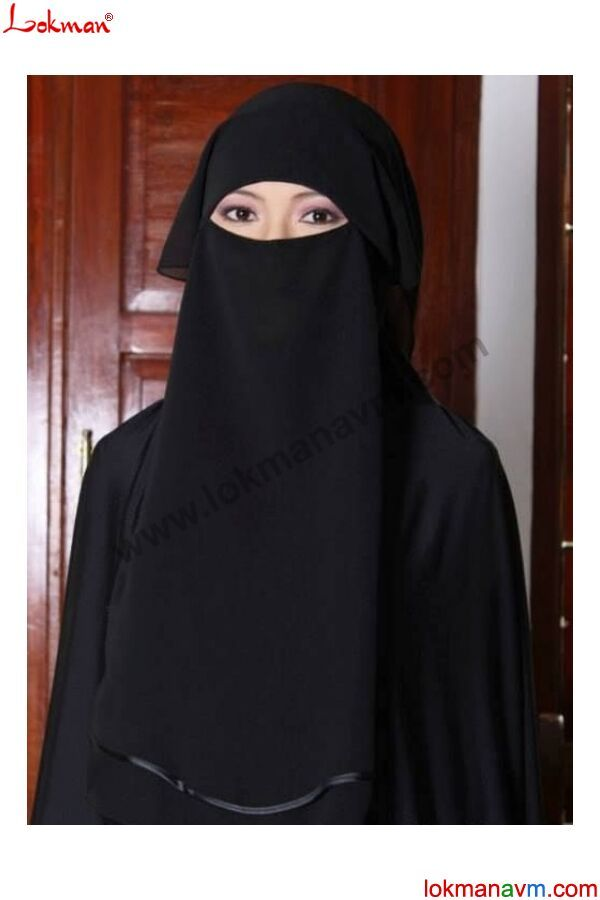 http://www.lokmanavm.com/tohum @LokmanAVMcom #LokmanAVM #Bitkisel #Lokman #Tohum #Bitki #Sebze #Tohumlar #Seed #Core #plantseed #Abaya #Hijap #Hicap #Hicab #Muslim #Muslima #WomanMuslim #Muslima #Woman #Tesettur #Ortu #Turban #Sal #Aba #Ortunmek #Hicabi #muslimah #Fashion #Beautiful #Mubarak #Arab #Arabic #Arap #Niqab #Burka #Burga #Burqa #Pece #Basortusu #Entari #Man #Adam #Kiyafet #Kaftan #Giyim #Palto #Kusam #Libas #hijaboftheday #hijabi