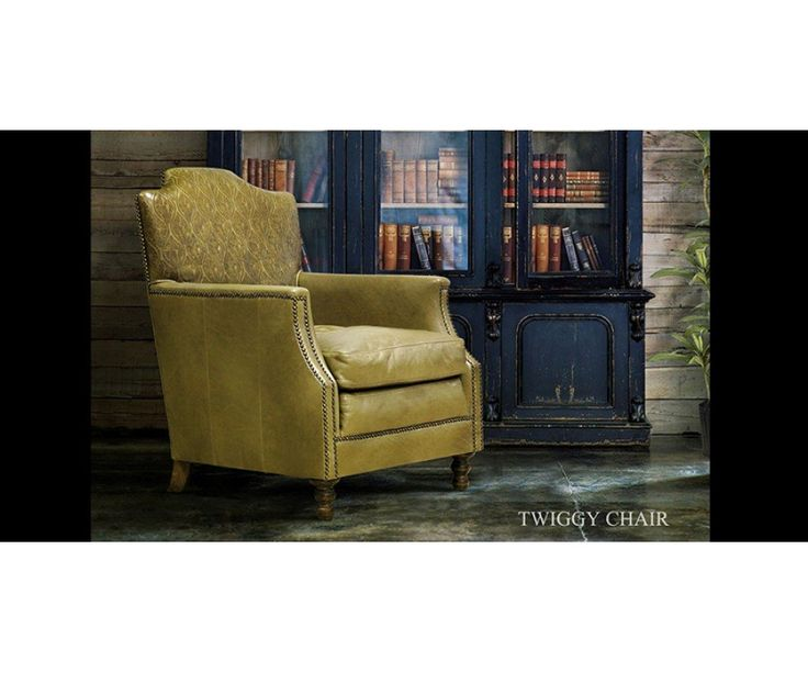 Tetrad International - The Twiggy Chair