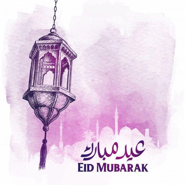 Eid Mubarak Arabic Lantern Watercolor In 2020 Eid Mubarak Decoration Eid Mubarak Eid Wallpaper