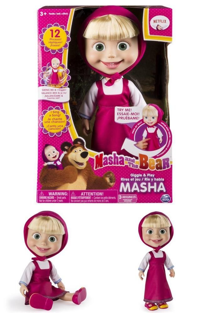 Masha And The Bear 12 Inch Feature Interactive Doll Toy Giggle & Play Masha #MashaandtheBear