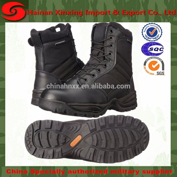 Black Military Lace up Mid Calf 511 tactical boots