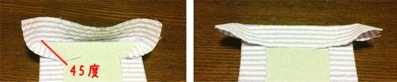 キルト綿入り!ふんわりタイプのふたの作り方