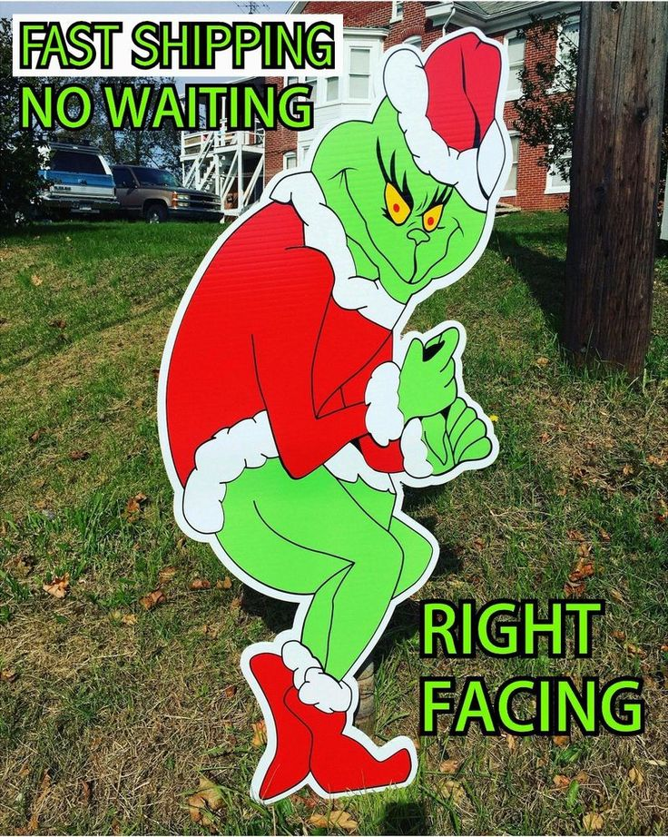 RIGHT FACING GRINCH STEALS CHRISTMAS YARD DECORATION STEALING LIGHTS FAST SHIPS in Collectibles, Holiday & Seasonal, Christmas: Current (1991-Now) | eBay