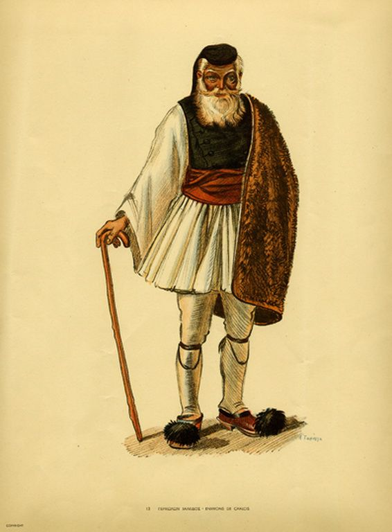 Φορεσιά Περιχώρων Χαλκίδος. Costume from Environs de Chalcis. Collection Peloponnesian Folklore Foundation, Nafplion. All rights reserved.