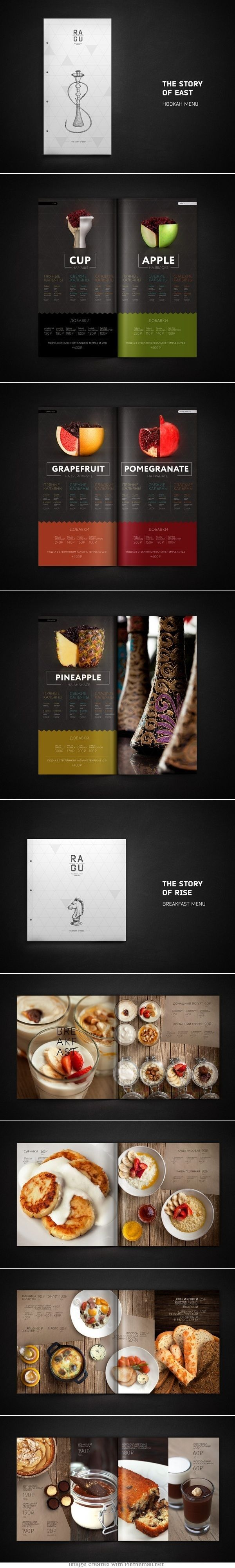 Ragu identity menu: