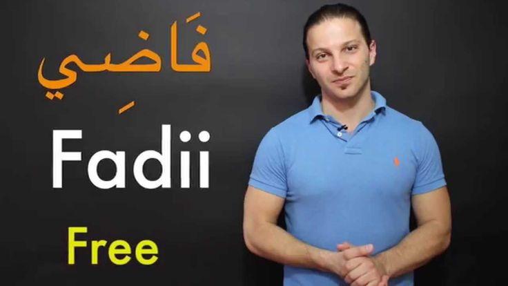 Arabic Lessons For Beginners | Spoken Arabic Lesson 2