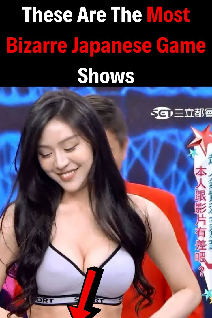 These Are The Most Bizarre Japanese Game Shows | Japanese