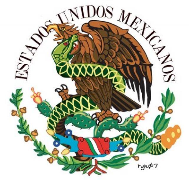 El escudo mexicano