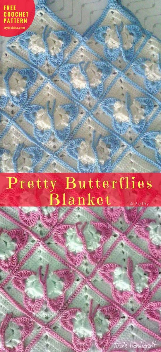 Pretty Butterflies Blanket #FreeCrochetPattern #CrochetSquare for Blanket   size: any   US Terms Level: beginner yarn: not acrylic - any Hook: 5.0 mm (H) Author: Kathy #crochetbutterfly