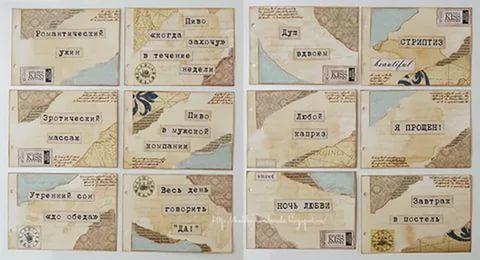 чековая книжка желаний шаблон распечатать для мужчин: 14 тыс изображений найдено в Яндекс.Картинках