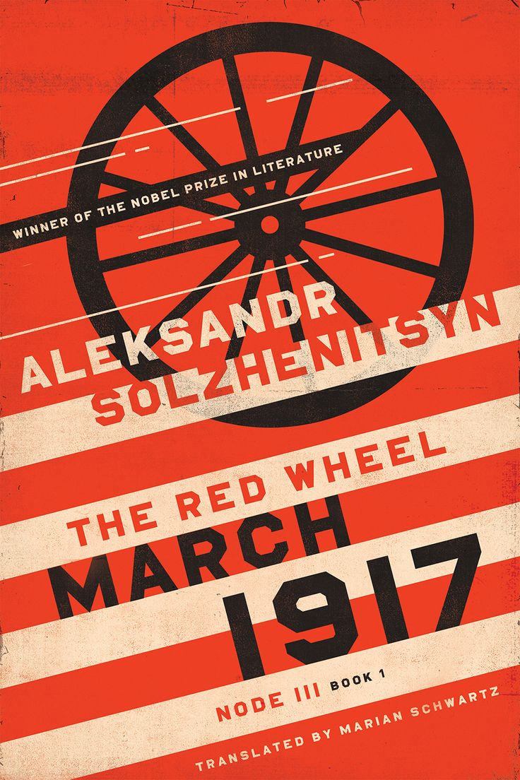 The Red Wheel is Solzhenitsyn's magnum opus about the Russian Revolution. The Red Wheel has been compared to Tolstoy's War and Peace, for each work aims to narrate the story of an era in a way that elevates its universal significance. #NDPress #ndpress #Solzhenitsyn #AleksandrSolzhenitsyn #TheRedWheel #theredwheel #March1917 #RussianRevolution