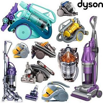 I really want a dyson vacuum cleaner... Would make life so much easier!!