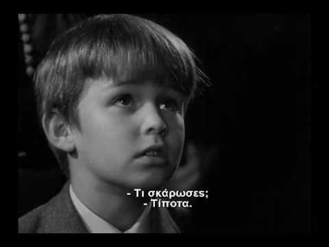 Μπέτι Ντέιβις - Η νταντά (1965)